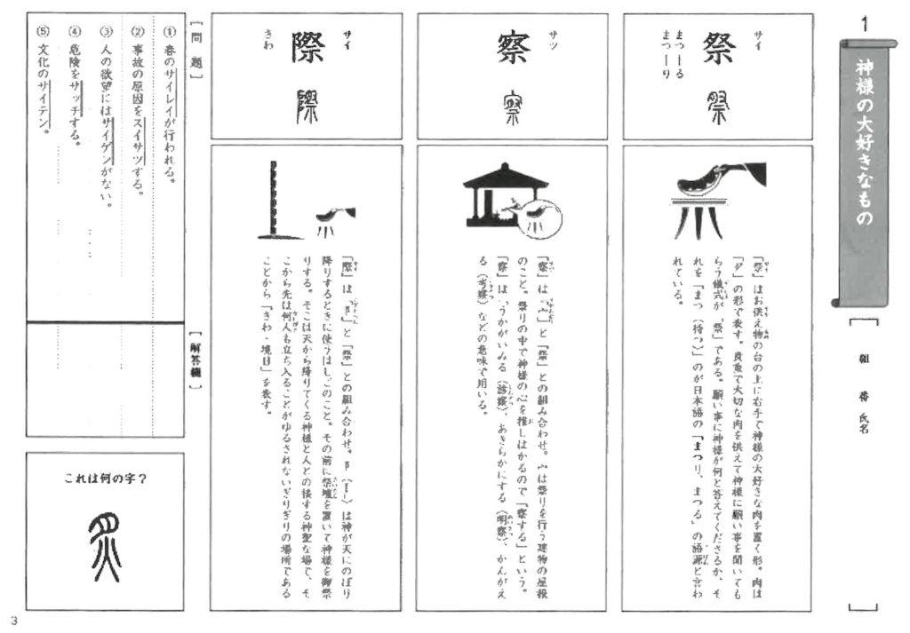 漢字 人との繋がりを大切にする 心の繋がりを大切にする5つの意味とは。
